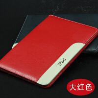 ipad4保护套pad3皮套apad2代外套苹果平板电脑纯色外壳i休眠全包
