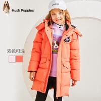 【2件5折:559元】暇步士童装冬季新款女童羽绒服时尚防风保暖简洁长款羽绒服儿童羽绒服