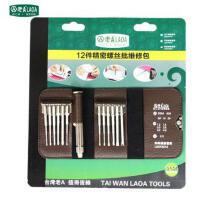 老A(LAOA) 进口S2螺丝刀组套 苹果 钟表 电子维修工具便携皮包螺丝批套装