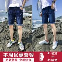 夏薄款男士牛仔短裤潮五分裤夏天宽松弹力直筒牛仔裤男短款七分裤