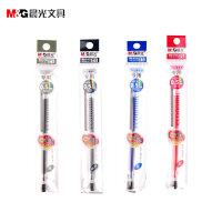 晨光MG-6102笔芯 中性笔芯 0.5mm子弹头中性笔芯 MG6102水笔芯 替芯 Q7中性笔芯