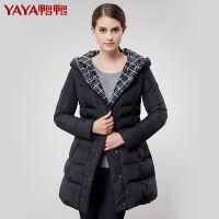 鸭鸭2015新品冬装羽绒服女中长款修身显瘦 商场同款正品潮B-5532