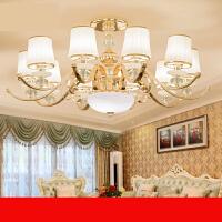 【支持礼品卡】欧式客厅吊灯现代简约水晶餐厅美式奢华大气卧室家用创意玉石灯具n6w