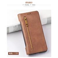 小米mix2s手机壳钱包插卡max3皮套翻盖max2全包防摔保护套Mix3男M MAx 棕 色