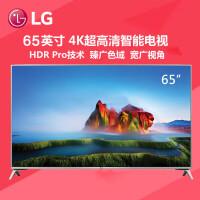LG电视65UJ6500-CB 65英寸 4K超高清智能液晶电视 主动式HDR IPS硬屏