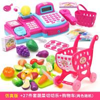 儿童仿真收银机玩具购物车超市玩具过家家女孩宝宝收款机套装 蔬菜切切乐购物车款