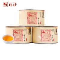 元正正山小种红茶特级茶叶礼盒装桐木关散装罐装150g