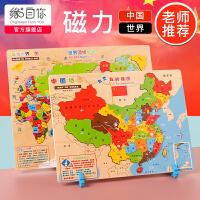 中��地�D拼�D磁性世界�和�益智玩具女孩男孩�e木智力�_�l3-4-6�q8