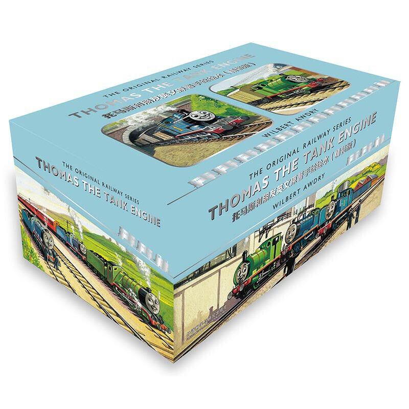 托马斯和朋友英文原著手绘绘本(精装版) 托马斯之父奥德利牧师经典原著26册精装英文绘本、4册全中文故事翻译,共105个托马斯小火车故事,700多幅大师手绘插画,原版故事音频免费下载!小巧开本,彩虹色书脊装帧,让小火车迷们大声尖叫的礼物!