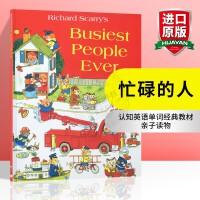 忙碌的人 英文原版 Busiest People Ever 斯凯瑞词汇童书 启蒙早教 英文版进口认知英语单词经典教材