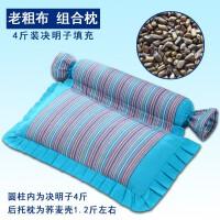 决明子颈椎枕颈椎枕头荞麦皮护颈枕修复非治疗单人圆枕芯 卡其色 决明子蓝色方新