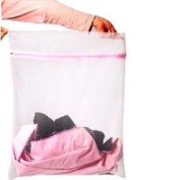 家用加厚洗衣袋内衣文胸袜子细网柔质衣物洗护袋洗衣机专用护洗袋