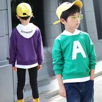 童装男童卫衣春秋装儿童秋季连帽长袖上衣中大童男孩潮款