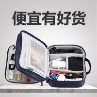 多功能收纳包移动硬盘电源包数据线耳机线收纳盒充电宝袋保护套充电器switch整理包U盘手机ns便携包
