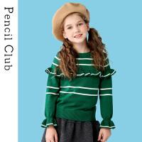 【3折价:53.7】铅笔俱乐部童装2019秋装新款女童套头毛衣中大童条纹毛衫儿童毛衣