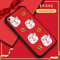 iPhone 6个性创意网红女6s潮牌男六情侣抖音同款ins招财猫