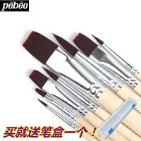 法国贝碧欧8支棕色尼龙水彩画笔水粉油画丙烯画笔套装 平头水彩笔