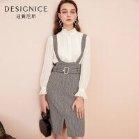 半身裙女高腰时尚人字纹迪赛尼斯2019冬季新款韩版背带裙中长裙子