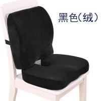坐垫靠垫一体办公室孕妇靠背学生男女汽车椅子椅垫美臀护腰套装海绵凳子垫夏电脑散热冰垫轮椅凉席座垫鱼箱座 坐垫+腰靠组合