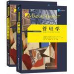 罗宾斯 管理学 第13版第十三版 教材+管理学学习指导 中文版 全两册 中国人民大学出版社
