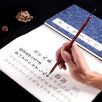 小楷毛笔字贴抄经本入门初学者成人书法纸临摹宣纸册页灵飞经套装