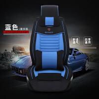 汽车座套四季通用 荣威350550750950 W5SUV RX5全包围网布坐垫套