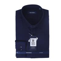 youngor/雅戈尔 新品衬衫 DP16280FQA 男士商务休闲深藏青色纯棉免熨长袖衬衣