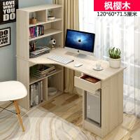 台式电脑桌书柜书架组合现代简约家用学生书桌经济型卧室写字桌子