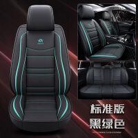 汽车坐垫四季通用座椅套大众新朗逸plus捷达速腾桑塔纳全包车座套