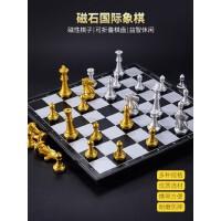 国际象棋高档比赛专用大号棋盘小学生磁性便携儿童初学者西洋棋