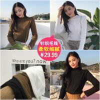 半高领针织打底衫长袖套头时尚毛衣女潮秋冬新款内搭韩版宽松学生