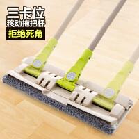 多卡位夹固式旋转平板拖把地板免手洗拖布托把家用木地板瓷砖地拖