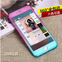 【包邮】iphone6s手机壳苹果6plus套6s全包六女款潮男奢华i6防摔奢华渐变简约苹果iphone6s plus