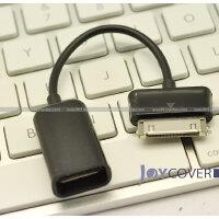 三星 Galaxy Tab OTG 转接线 读卡器 U盘 P5100 P6800