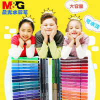 晨光水彩画笔套装初学者手绘小学生用24色36色48色彩色笔儿童安全无毒可水洗绘画笔幼儿园画画彩笔套装
