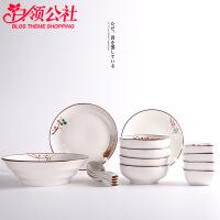 白领公社 餐具套装 家用日式陶瓷手绘釉下彩创意简约樱花15头碗盘组合微波炉烤箱可用厨房用品