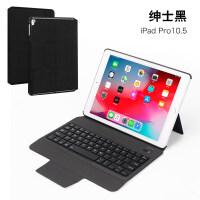 苹果2018新款ipad9.7保护套pro11英寸带无线蓝牙键盘平板6电脑2019air3新版10. 浅