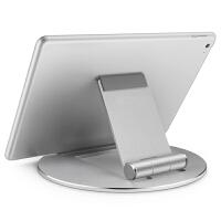 手机支架平板电脑支架ipad支架铝合金桌面支架便携折叠式支架 银色【支持4-10.5英寸平板或手机】