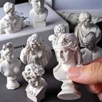 快力文10个树脂石膏像迷你小素描头像模型美术人头雕塑摆件人物人像静物雕像装饰小型模具小号小卫维纳斯画室