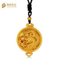 刚泰珠宝 御承金系列古法黄金吊坠 男女同款足金项坠 飞龙在天