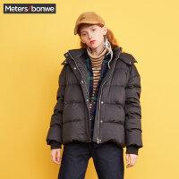 美特斯邦威羽绒服女宽松bf2017冬装新款廓形短款面包服潮商场款