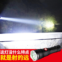 探照灯防水防身家用户外LED强光手电筒可充电