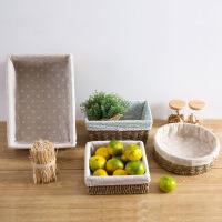 草编收纳筐置物篮桌面编织杂物收纳盒浴室置物筐方形收纳篮小篮子