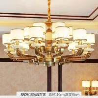 新中式吊灯客厅灯古典茶楼别墅玉石客厅吊灯现代简约锌合金餐厅卧室灯具 led光源