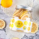 虎标冻干柠檬片 约40片泡水茶 水果花茶柠檬干包邮水果花果茶