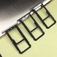 华为荣耀畅玩2平板8寸卡托卡槽KOB-L09型号AGS-W09 9.6寸卡托 AGS-L09 9.6寸4 G版 金卡托