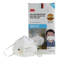 [当当自营]3M 口罩 KN95 耳戴折叠式9501VT 带阀颗粒物防护口罩 独立包装 25只/盒