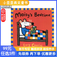 Maisy's Bedtime 小鼠波波系列:波波要睡觉 [3-7岁]