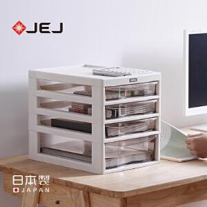 JEJ日本进口办公A4文件柜桌面抽屉式化妆品收纳盒学生文具整理箱