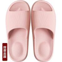 夏季日式男女情侣脚底穴位按摩浴室家居家凉拖鞋室内软底防滑厚底